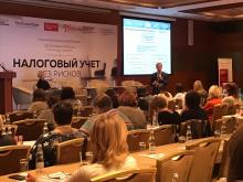"Andrey Zuykov acted as a speaker and moderator of the conference ""Tax accounting without risks 2018"""