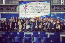 "Natalia Kisliakova spoke at the International conference ""Sports disputes of modernity  in the Republic of Belarus and abroad"" in Minsk"