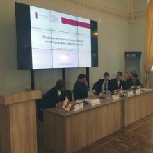 Anton Samokhvalov acted as a session moderator on Legal Forum of the South of Russia
