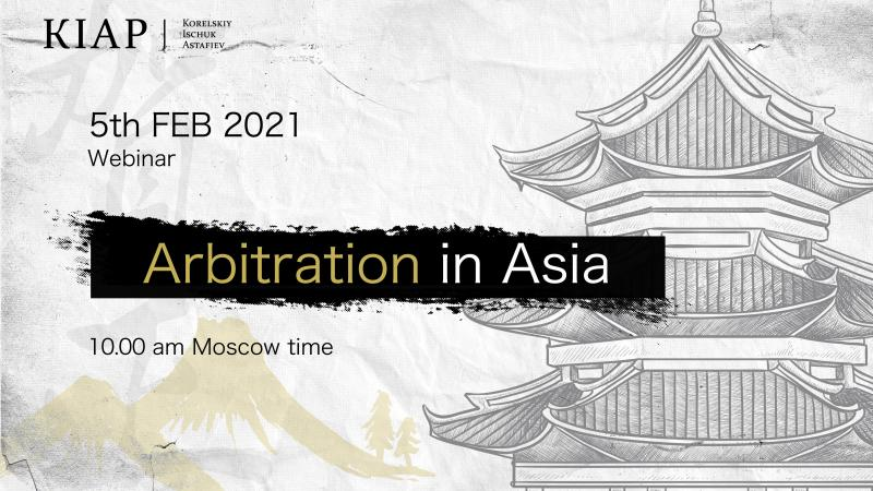 "Please join us on February 05, 2021 at 10:00 am (Moscow time), at a webinar on arbitration in Asian countries, organized  on the occasion of the publication of the book ""Arbitration in Asia"""