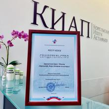 KIAP, Attorneys at law, joined the Russian Union of Industrialists and Entrepreneurs (RSPP)