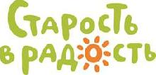 "KIAP team successfully registered «Starost v radost» (eng – ""Oldness for Joy"") trademark on behalf of a namesake charitable fund"