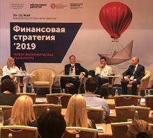 "Andrey Zuykov spoke at the Annual practical conference ""Financial strategy 2019: new economic reality"""