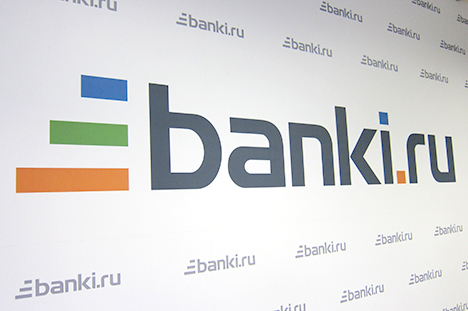 KIAP lawyers closed the deal of selling the Banki.ru portal