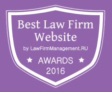 Kiaplaw.ru was named the best law firm website on the legal market