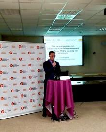 Andrey Zuykov spoke at the private Seminar of the Financial Director System