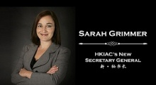 Interview with Sarah Grimmer, new Secretary General of HKIAC
