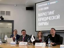 "Andrey Korelskiy spoke at the conference of Pravo.Ru  ""Marketing of Law Firm X"""