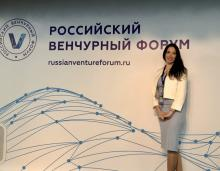 "Daria Chernysh spoke at the ""Russian Venture Forum 2018"" in Kazan"