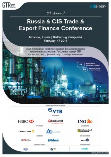 Julia Osadchaya speaks at 8th Annual Russia & CIS Trade & Export Finance Conference