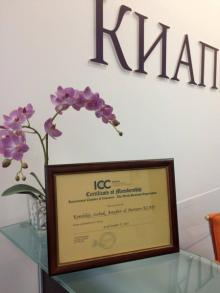 KIAP becomes a member of the International Chamber of Commerce (ICC)