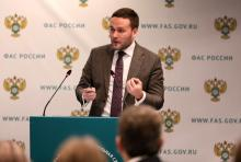 Ilya Ischuk spoke at the joint meeting of the Association of Antitrust Experts and FAS Russia
