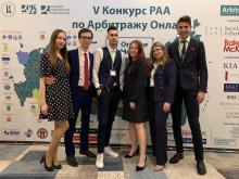 KIAP, Attorneys at Law, acted as Partner of the V RAA Annual Student Moot Court Competition On Online Arbitration (Online Moot)
