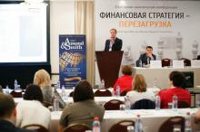 "Andrey Zuykov and Ilya Dedkovskiy spoke at ""Financial strategy – reload"" conference"
