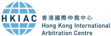 Anna Grishchenkova listed as arbitrator by Hong Kong International Arbitration Centre (HKIAC)
