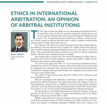 Ethics in International Arbitration: an opinion of arbitral institutions