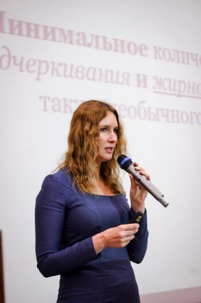 "Anna Grishchenkova conducted an educational course ""International commercial arbitration"" in MSAL"