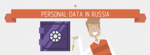 KIAP presents its new infographic-overview on actual aspects of personal data turnover in Russia