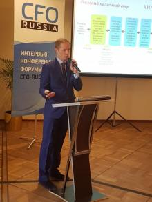 "Andrey Zuykov spoke at XII Forum CFO-Russia ""Corporate tax planning"""