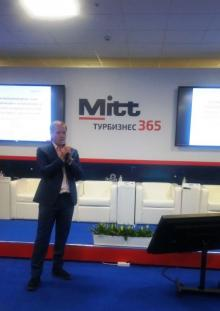 Andrey Zuykov spoke at the 25th Moscow International Travel & Tourism Exhibition MITT