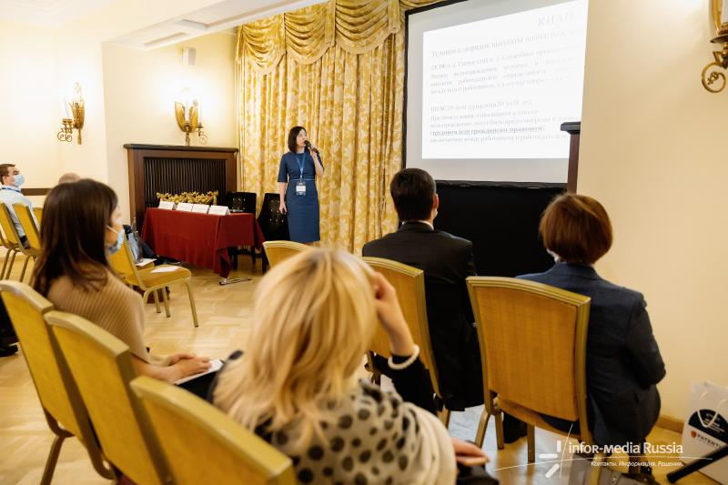 Elena Buranova spoke at the XXI Forum on Intellectual Property