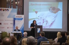 Irina Suspitcyna spoke at the Eastern European Dispute Resolution Forum (EEDRF)
