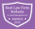 Best Law Firm Website – 2016