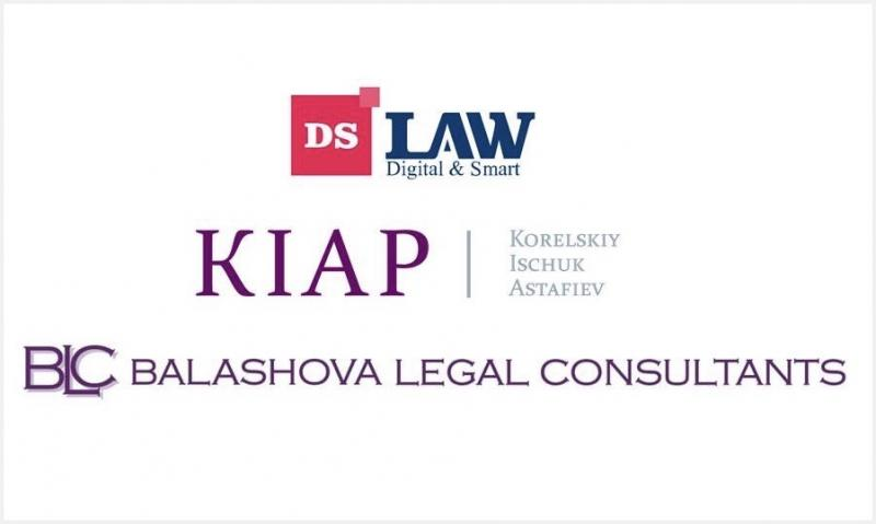 KIAP, DS Law and Balashova Legal Consultants announce the start of the consolidation of three companies under a single brand, KIAP Digital & Smart