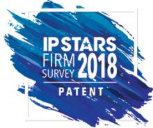 KIAP IP Practice in international guide IP Stars 2018 Patent rankings