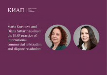 KIAP strengthens international commercial arbitration and dispute resolution practice