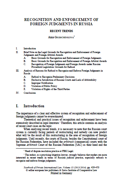 Recognition And Enforcement Of Foreign Judgments In Russia
