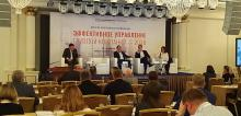 "Andrey Zuykov conducted a ""training"" tax examination at the Сonference ""Effective Management of a Group of Companies - 2020"""