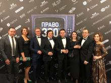 KIAP in Top-5 law firms by the number of rated practices in Pravo.ru-300 ranking in 2019