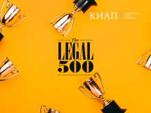 10 practices and 7 lawyers of KIAP Attorneys at law has received the acceptance of international ranking The Legal 500 EMEA 2021