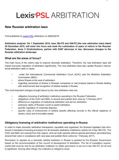 New Russian arbitration laws
