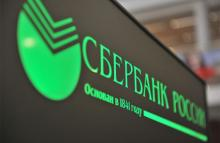 Anna Grishchenkova spoke at the annual practical workshop for lawyers of PAO Sberbank