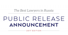 Best Lawyers 2017 International Rating recommends five KIAP partners in five practice areas