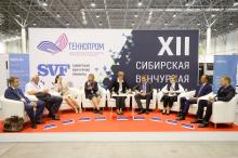 Head of KIAP IP Practice Daria Chernysh spoke at the XII Siberian Venture Fair 2018