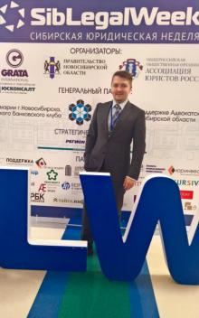 Anton Samokhvalov spoke at SibLegalWeek in Novosibirsk