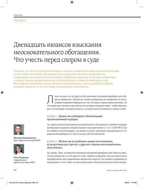 Скачать базу предприятий по всей России в Excel