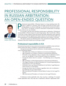 Professional Responsibility in Russian Arbitration: an open-ended question