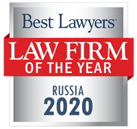 Best Lawyers recognized KIAP as the law firm of the year in Russia in the field of litigation