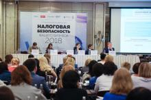 "Andrey Zuykov moderated the III Practical conference ""Tax safety of your business 2018"""